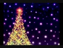 【ボイス】クリスマスイルミネーション_ナレーション【れお社長】