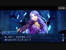 Fate/Grand Orderを実況プレイ セイレム編part3
