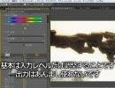 【ニコニコ動画】AE解説動画 基本編(カラーとかそのへん)を解析してみた