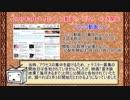 第5位:ニコニコ動画の流行した動画、話題を振り返ってみた【(γ)時代】前編 thumbnail