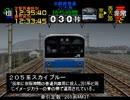 電車でGO!プロ仕様 全ダイヤ悪天候でクリアするPart122【ゆっくり実況】