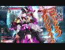 【wlw】戦場を駆ける黒姫【CR22】
