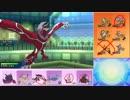 【ポケモンUSM】ウルトラまったりシングルレート 18【竜王戦予選1】
