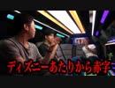 【RYOTA.PRODUCE】高級リムジンで企画会議!ゴージャスな企画が誕生!【#28】