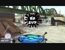 【実況】N-ZAP愛好家のガチマッチ シーズン2 S+【Splatoon2】part25