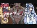 【マッスロイド】始祖が筋肉に見た終末OP(v1.0)【紲星あかり...