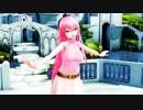 【MMD】 Heart Beats ゆるふわルカ姉さん