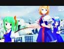 【MMD】ゆきはね式モデル9人で「好き!雪!本気マジック」