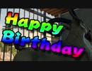 誕生日なのでゴートシミュレーターやりました!!