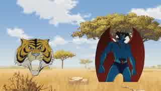 タイガーマスクの日常