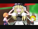 魔理沙とアリスのウエライドKusa.mp4