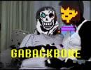 第86位:GABACKBONE