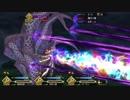 第67位:【FGO】アビゲイル 攻撃モーションまとめ【Fate/Grand Order】