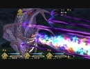 【FGO】アビゲイル 攻撃モーションまとめ【Fate/Grand Order】
