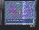 SFC トルネコ 宝石箱 樽 3分31秒