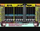 【beatmaniaIIDX】両皆伝から始めるスコアラー生活 part4【VOICEROID実況】