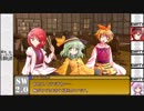【東方卓遊戯】紺珠一家のレンドリフト冒険譚 9-1【SW2.0】