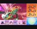 【ポケモンUSM】ウルトラまったりシングルレート 25【竜王戦予選8】