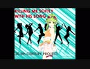 Killing Me Softly With His Song ft GUMI