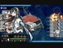 【艦これ】戦艦抜きで6-4ボスS勝利してみた改(警戒陣使用)