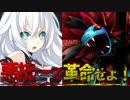 【USM】守護女神ノワールが悪統一でフェアリー環境に革命を! part1