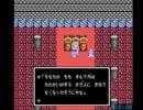 ファミコン版 ドラゴンクエストⅢ 裏技有りRTA2時間11分01秒パート1