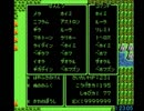 ファミコン版 ドラゴンクエストⅢ 裏技有りRTA2時間11分01秒パート3