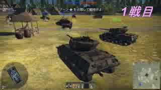 【War_thunder】ウォーサンダーで実戦&協力プレイ! (結月ゆかり実況)