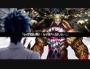 第26位:【MAD】Grand Braver【FGO】 thumbnail