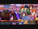 【オトギフロンティア】暴挙なご褒美 〜ハートの女王エルザ〜 ボス戦BGM