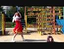 【ロシアスタイル】ルカルカ★ナイトフィーバーを踊ってみた【リロ】