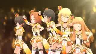 【デレステMV】 Yes!PartyTime!! 【U149】