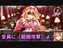 【シノビガミ】台湾人たちが挑む「夜汽車」Final