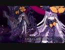 Fate/Grand Order 宝具のBGMを変えてみた part31
