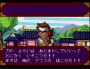 【PCE版/非売品】天外魔境ZIRIA Part1(13人衆1人目) プレイ動画