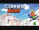 【実況】違法建築スキーリフトで客を運ぶ 『CARRIED AWAY』1