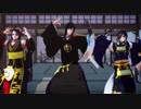 【刀剣乱舞MMD】ぷるつん【本丸でのひと時】