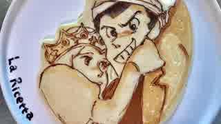 わかるかな?昭和風味のパンケーキアート集〜 2017年12月その2