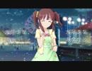 【アイマスRemix】「cherry*merry*cherry」-date night rearrange-【#デレンジ第...