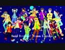 【きよてるゆるこらぼ】shake it!【キヨテル誕生祭2017】
