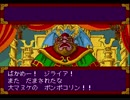 【PCE版/非売品】天外魔境ZIRIA Part5(13人衆1人目) プレイ動画