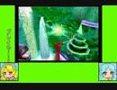 #13 マーメイドゲーム劇場『スーパーマリオサンシャイン』