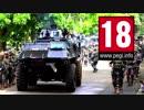 第4位:【衝撃映像】フィリピン・マラウィの戦い記録映像2017.mp4 thumbnail
