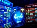 【やきゅうこぞう】4vs4クシャトリヤの可能性【S7 44】