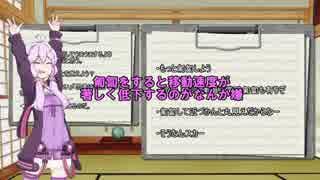 【PUBG】ヘタッピゆかりんの成長物語part3.5(反省会)【VOICEROID実況】