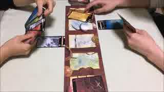 フクハナのボードゲーム対決『ロストシティ』