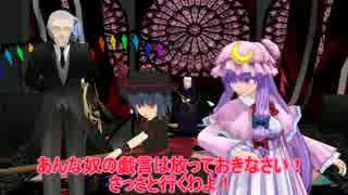 【東方MMD】レミィとパチェの姉の日【紙芝居】