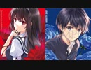 LOVE iLLUSiON Utaha Solo Ver.~ + Tomoya Solo Ver. デュエット