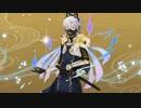 第25位:【BGM無し】鳴狐(極) ボイス集【高画質映像付き】 thumbnail
