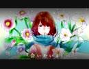 【オリジナル】『sink』【MV】